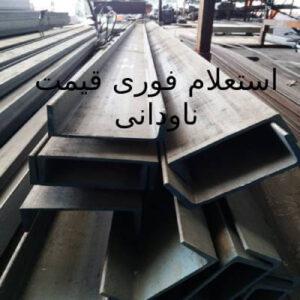 شاخص های یک تامین کننده فولاد
